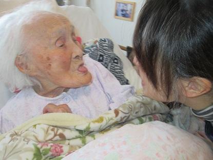 103歳①