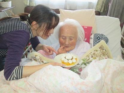 103歳②